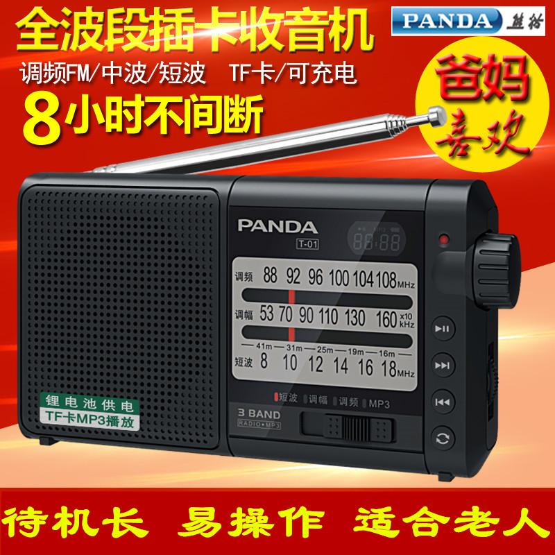 Радио приемники Артикул 531485335048