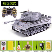 Remote control tank can launch smoked oversized children's toy model Charging boy remote control off-road vehicle
