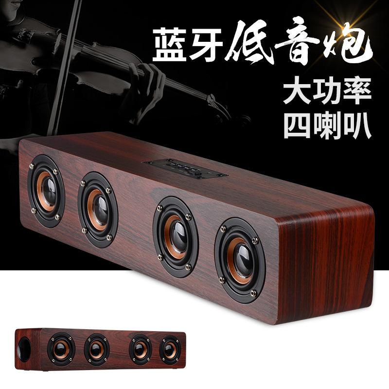 木质回音壁音箱低音炮
