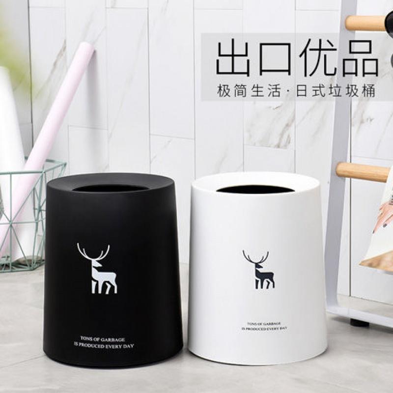 欧式北欧创意双层垃圾桶大小号筒卫生间办公室卧室客厅家用纸篓