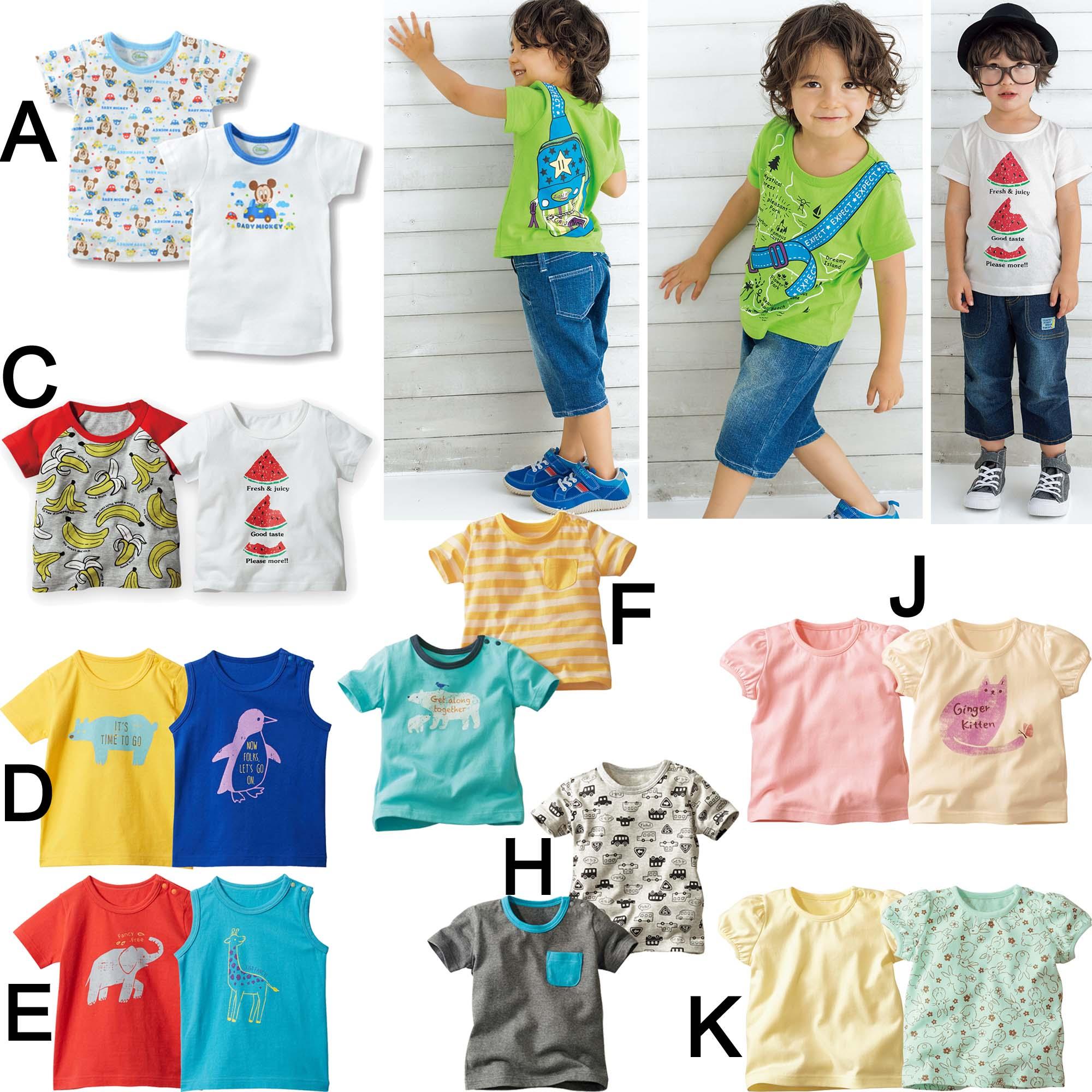 Nissen官网童装18夏款男女宝宝纯棉短袖T恤儿童上衣现货
