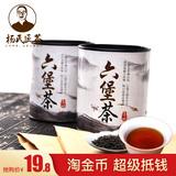 Черный чай Артикул 582147118625