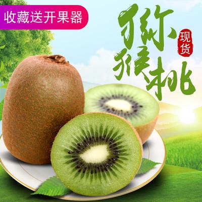 猕猴桃新鲜5斤大果批发包邮当季水果绿心徐香弥猴桃奇异果整箱