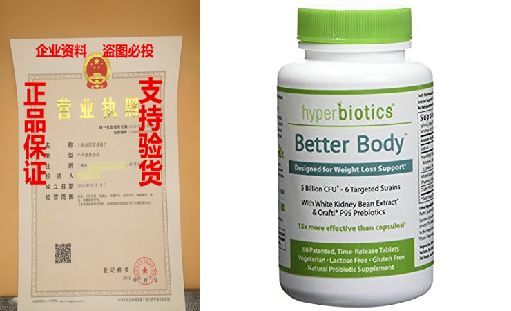 Hyperbiotics Better Body w/White Kidney Bean Extract & Oraft