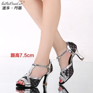 速步丹斯成人拉丁舞鞋女中跟舞蹈鞋跳舞鞋广场舞鞋新款