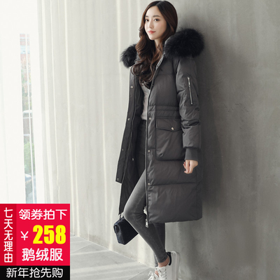 2018新款羽绒服女中长款时尚大毛领韩版修身加厚冬季外套长过膝潮