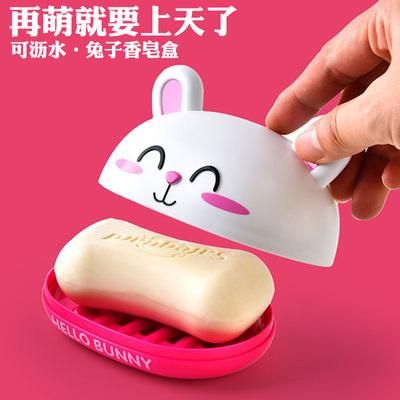 小兔子肥皂盒带盖可沥水香皂架创意可爱有盖皂盘卫生间浴室收纳盒