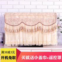 Youyou powder fruit TV cover dust cover boot does not take European lace cloth LCD hanging 555065 inch