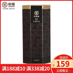 出品罐装100g晒青特级中茶普洱茶大叶种