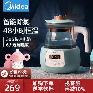 美的恒温调奶器婴儿冲奶粉机玻璃温热水壶智能暖温奶器全自动神器