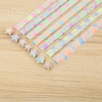 夜光折星星的折纸折叠许愿星荧光DIY礼物学生手工彩纸材料幼儿园