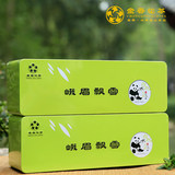 Emei floating snow Jasmine tea Huacha Jinxianghua tea head office Kuanzhai Alley Jinli Caotang