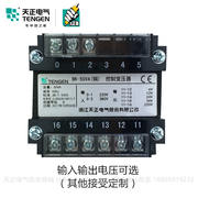 Tianzheng BK-50VA isolated machine control transformer AC 220 380 change 36 24 220 110V copper