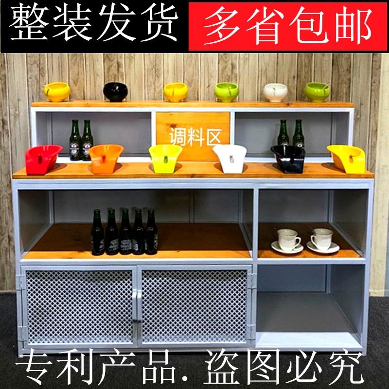 工业风自助串串火锅店烤肉店实木调料台餐厅铁艺料台调味台餐柜