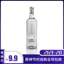 试饮金德胜广西特产米香型白酒粮食大米22度经典500ml单瓶包邮