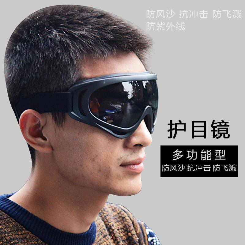 X400风镜眼镜骑行护目镜防风沙防飞溅劳保摩托车透明防尘防风镜