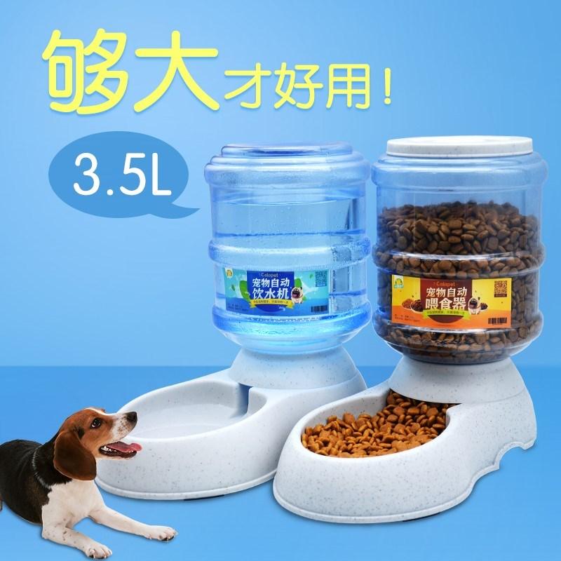 Товары для домашних животных Артикул 584580553003