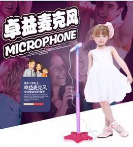 儿童麦克风玩具可调控支架扩音器唱歌卡拉OK话筒益智KTV音乐玩具