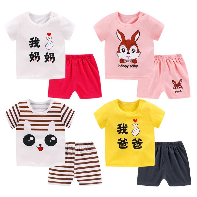 儿童短袖套装纯棉男宝宝短裤女0婴儿半袖夏装男童女童1-3-4岁童装