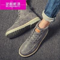 冬季男鞋棉鞋韩版高帮马丁靴男士雪地靴百搭工装靴英伦风短靴子潮
