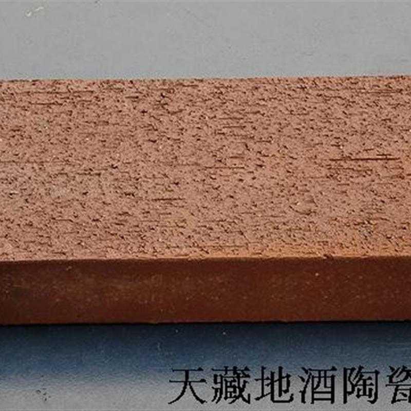 大气简约道板砖,广场砖,烧结砖,别墅小区地砖,透水砖