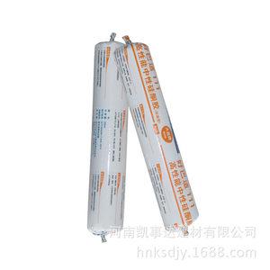 好巴适111高性能中性硅酮胶 幕墙门窗阳光房雨棚填缝密封粘结