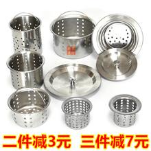 110下水器水槽提篮140下水盖子洗碗池过滤网提笼洗碗盆水池过滤器