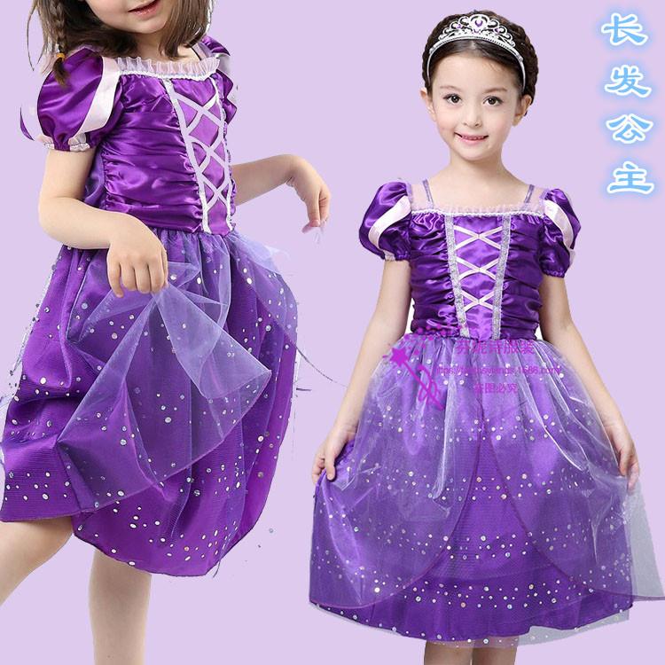迪士尼童话公主裙
