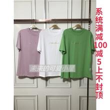 太平鸟女装国内代购2019夏季新款百搭休闲短袖 T恤A4DA92203