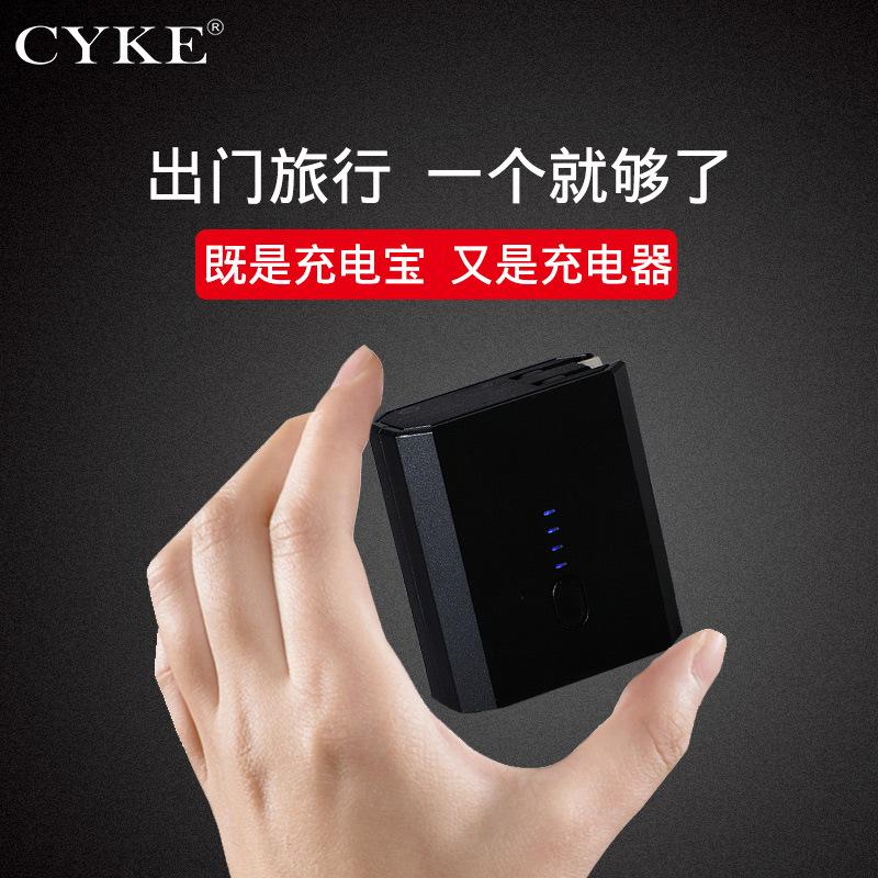 自带插头双模充电器充电宝二合一便携商务移动电源礼品定制