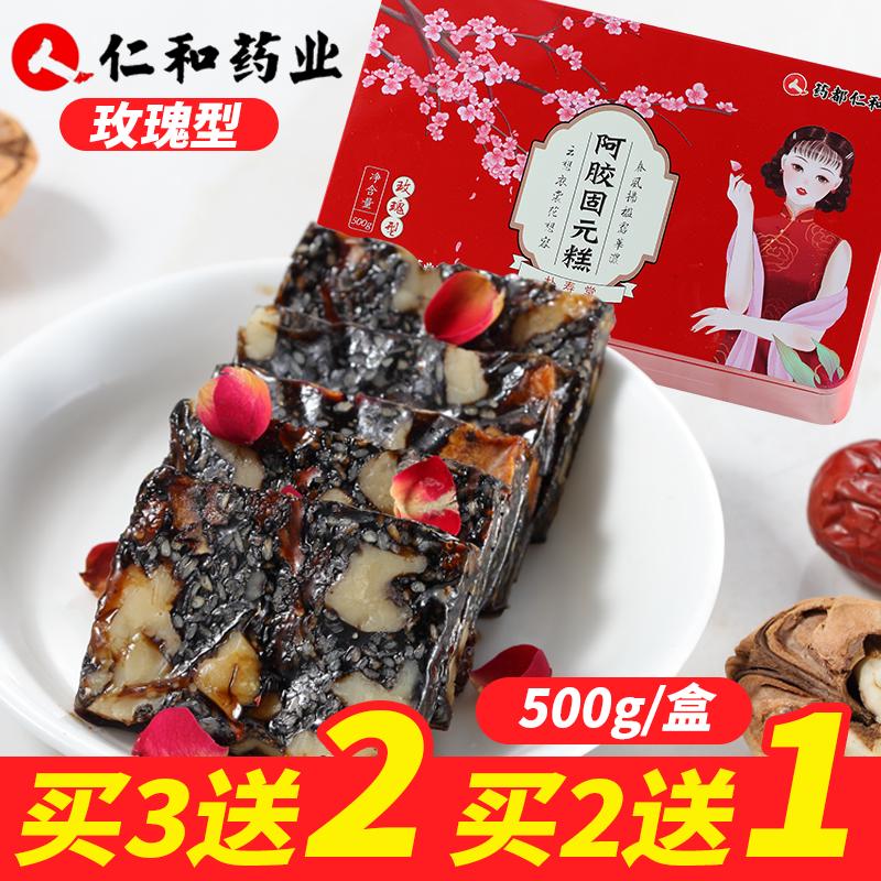 仁和药业 阿胶糕即食女士型非纯手工阿胶固元膏块片阿娇啊胶糕