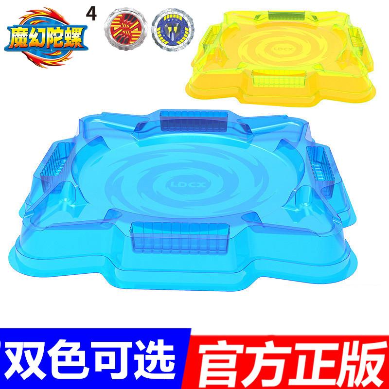 Светящиеся игрушки Артикул 591420923799