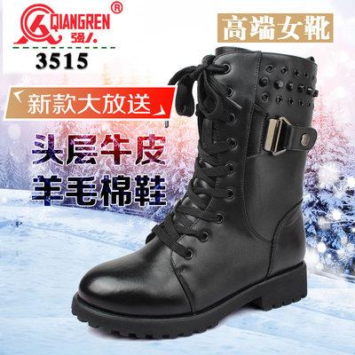 强人3515军靴女冬季羊毛女靴子真皮女棉鞋加绒保暖雪地靴女鞋