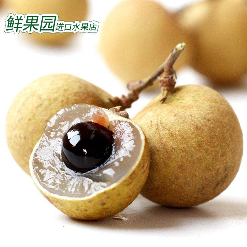 装新鲜水果 东部特级桂圆热带水果核小肉厚