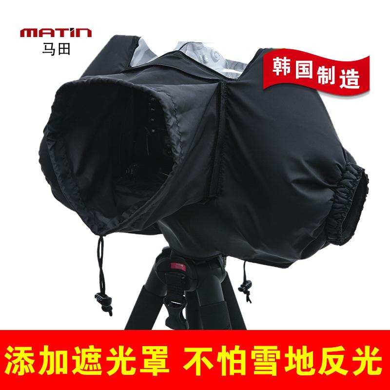 马田防寒罩相机佳能尼康单反索尼微单隔音保护罩棉秋冬摄影保暖套