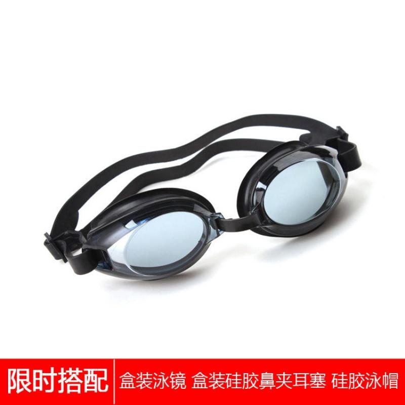 男女游泳眼镜 学生比赛训练防水潜水泳镜 水上戏水 鼻夹耳塞套装