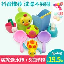 抖音儿童洗澡玩具宝宝婴儿戏水玩具洗头杯洒水壶花洒游泳男孩女孩