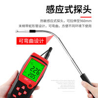 Te Ans anemometer anemometer hand-held wind gauge high-precision measurement wind speed air volume tester thermal