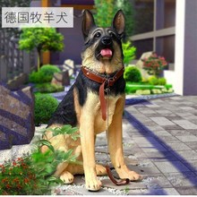 Creative Large Wolf and Dog Ornaments Simulated Resin Money Dog Animal Model Home Living Room Courtyard Decorations