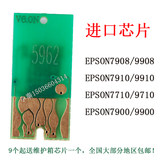 Epson EPSON7908/9908 cartridge chip counting chip cartridge chip 7908 cartridge chip 9908