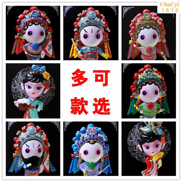 Сувениры и предметы этнической культуры Артикул 598562086354