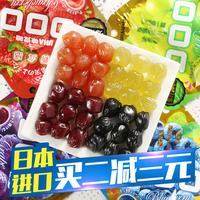 日本qq糖