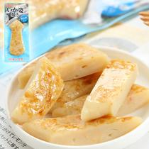 袋起包邮即食鱼零食5漓江手撕鱼95g有个三姐阳朔啤酒鱼桂林特产