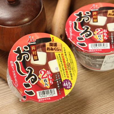 日本进口零食 井村屋红豆年糕即食甜汤速食汤传统风味甜点杯装40g