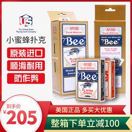 小蜜蜂扑克牌美国原装进口整箱批發Bee正品纸牌 百家乐专用扑克牌图片