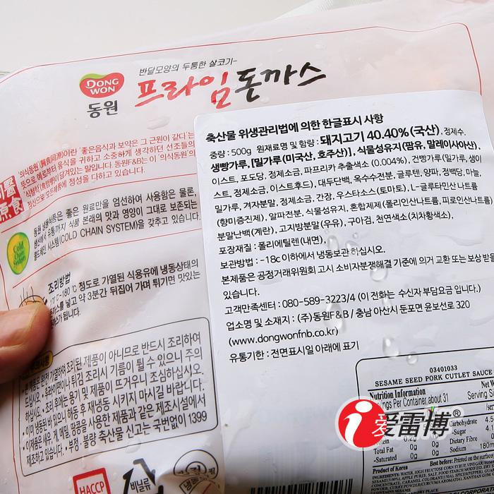 标签纸 A4不干胶白色防水PET贴纸空白三防条码纸激光打印纸100张