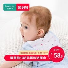 全棉時代寶寶吸汗巾嬰兒隔汗巾純棉兒童漢巾墊背巾幼兒園秋季薄款