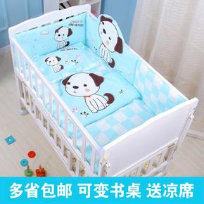 婴儿床白色实木床摇篮床宝宝床多功能儿童床 可变书桌 多省包邮