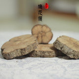 Natural plum vine solid wood cup mat raw wood pot mat personality tea toroot root carving base pot tor insulation pad tea ceremony accessories