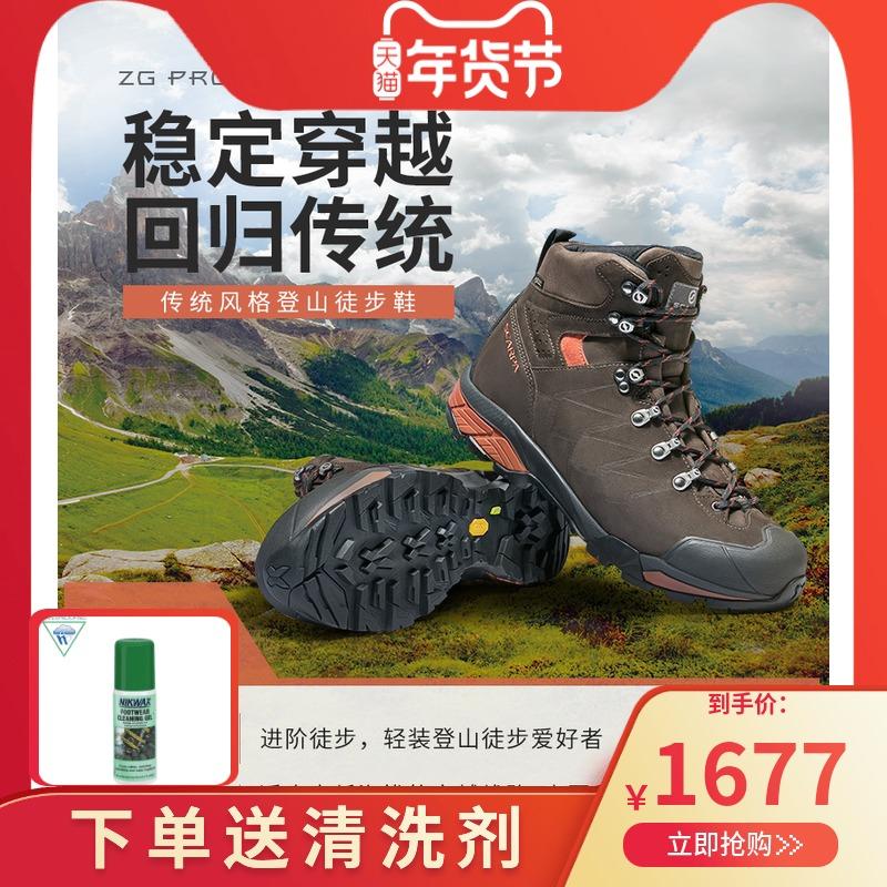 【质保正品】scarpa ZG 零重力 新款轻量带GTX防水户外登山徒步鞋